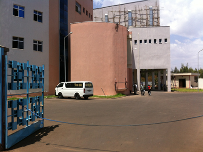 Newly constructed building at Bahir Dar University called the Widsom Tower